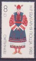 62-072 // BG  - 1983    VOLKSTRACHTEN  FOLK COSTUMES   Mi  3169 ** - Bulgaria