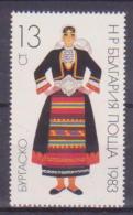 62-073 // BG  - 1983    VOLKSTRACHTEN  FOLK COSTUMES   Mi  3170 ** - Bulgaria