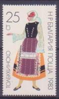 62-074 // BG  - 1983    VOLKSTRACHTEN  FOLK COSTUMES   Mi  3171 ** - Bulgaria