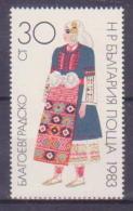 62-075 // BG  - 1983    VOLKSTRACHTEN  FOLK COSTUMES   Mi  3172 ** - Bulgaria