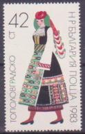 62-076 // BG  - 1983    VOLKSTRACHTEN  FOLK COSTUMES   Mi  3173 ** - Bulgaria