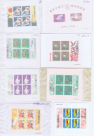 Japan: Collection Of Blocks MNH/**/postfrisch/neuf Sans Charniere Some In Multiples. See Description Field. - Japon