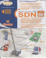 ARMENIA(chip) - ISDN, Used
