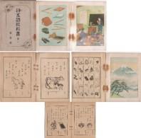 Livre Scolaire Japonais   1940 ? - Livres, BD, Revues
