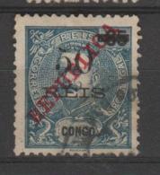 PORTUGAL  CONGO ,N°54 - Africa Portuguesa