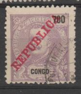 PORTUGAL  CONGO ,N°74 - Africa Portuguesa