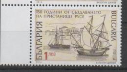 BULGARIA,2016, MNH, SHIPS, HARBOURS,1v - Barche