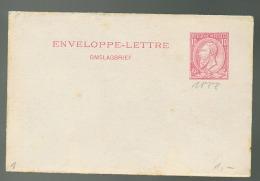 EL07 Enveloppe-lettre 1 Neuve - Ganzsachen
