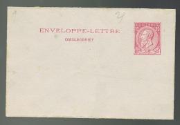 EL08 Enveloppe-lettre 1 Neuve - Ganzsachen