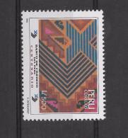 Peru 1989, Credit Bank, Centenary, Archeology, Huari Culture  1 Value - Peru