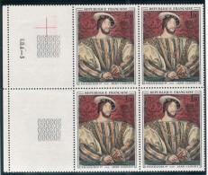 FRANCE 1967 YT N° 1518 FRANCOIS 1er  Neuf, ** - Unused Stamps