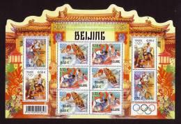 2008-BLOC N°122** J.O. DE PEKIN - Ongebruikt