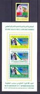Libya 2010 - Adhesive Stamp - 40th Anniv Revol. -  King Hassan & Gaddafi  Arab African Union  Wajda City Agreement - Libya
