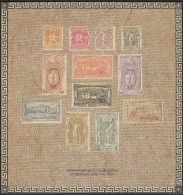 Olympic Games Athens 1896 / First Olympics Stamps / Reprint, Facsimile, Copy, Reproduction