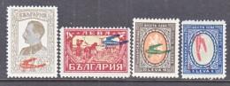 BULGARIA   C 1-4  * - Airmail