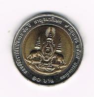 °°° THAILAND 10 BAHT  1996 ( 2539 ) - Thaïlande