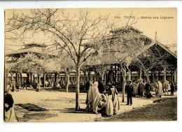 17984   -   Tunis   -   Marché Aux Légumes - Tunesië