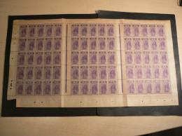 GUINEE - 1922/25 - N° 81 - Planche De 75 Tp (3 Panneaux) - VARIETES (voir Description) - Neufs ** - Peu Courant - Ongebruikt