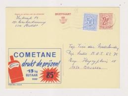 Publibel 2365 N Cometane - Interi Postali