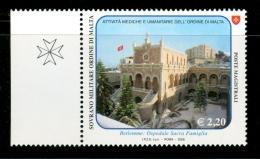 SMOM 2008 Un 924 MHN - Malte (Ordre De)