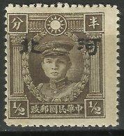 CHINE CHINA Occupation Japonaise De La Chine Du Nord HOPEH - 1941-45 Northern China