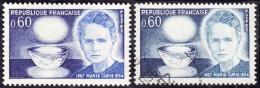 Variété 1967 - Y&T  1533   Curie -  Exemplaire Droite Bleu Gris Pâle - Oblitéré - Variedades: 1960-69 Usados