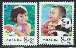 Cina Nuovo** 1984 - Mi.1921/22 - 1949 - ... Repubblica Popolare