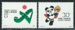 Cina Nuovo** 1988 - Mi.2185/86 - 1949 - ... Repubblica Popolare