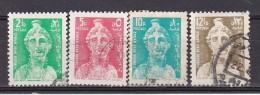 SYRIE - N°Y&T - Série 235/8 - Les 4 Valeurs  - Tete De Statue De Core     - Tous Oblit - Syrie