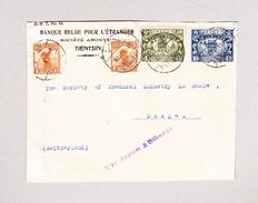 China 1929 Briefvorderseite (Front) Tientsin Nach Basel Mischfrankatur - 1912-1949 République