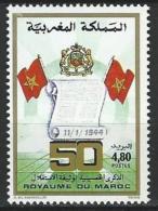 "Maroc YT 1153 "" Manifeste De L´Indépendance "" 1994 Neuf** - Morocco (1956-...)"