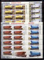 UKRAINE 2013 MNH - Sheets Railcar Building , RAILWAY , TRAINS , TRANSPORT ** SALE!!! - Ukraine
