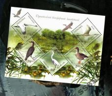 UKRAINE 2004 MNH - Block BIRDS Natural Park Fauna ** SALE!!! - Ukraine