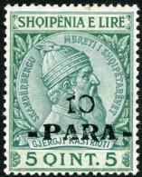 Albania, April 1914. Scott #48. Mint, Very Fine, Never Hinged. - Albanië