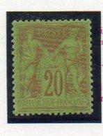F345  Sage 96a  Garance Sur Vert  *  Cote 2009 75 Euros - 1876-1898 Sage (Type II)
