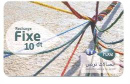 PC Tunisie Telecom Fixe 10d