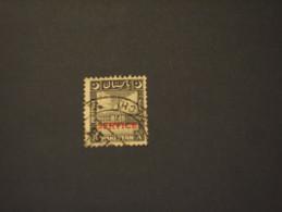 PAKISTAN - SERVIZIO 1954 VEDUTA 8 A. Dent. 13 - TIMBRATO/USED - Pakistan