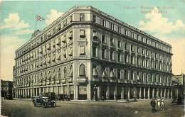 N-16 303 :  HABANA  MANZANA DE GOMEZ  GOMEZ BUILDING - Cuba