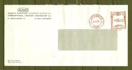 Brief Van Antwerpen - Franking Machines