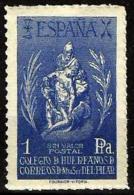 PRECIOSA VIÑETA GUERRA CIVIL Colegio Huérfanos Nuestra Señora Del Pilar.** MNH - Spanish Civil War Labels