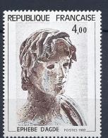 France  1982 -  Sculpture De Serie Artistique - Y&T 2210 -  MNH, Neuf, Postfrisch - Unused Stamps