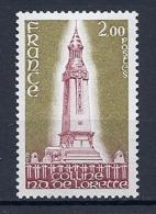 France  1993 -  Serie Touristique Minerve - Y&T 2818 -  MNH, Neuf, Postfrisch - Frankreich