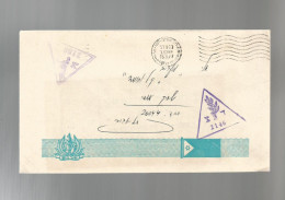 Israel Military Mail Service - Military Mail Service