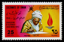 Oman, 1975, World Literacy Year, United Nations, MNH, Michel 163 - Oman