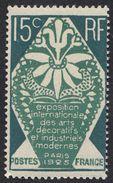 FRANCE Francia Frankreich - 1925, Yvert 211 - 15 Cent, Neuf Avec Trace De Charnière - France
