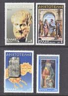 GREECE  1257-60   **    ARISTOTLE - Greece