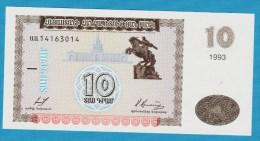 ARMENIA 10 DRAM 1993 # ЦЦ14163015 P# 33 - Armenia
