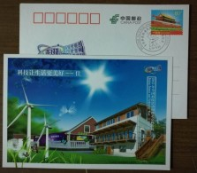 Wind Power Windmill,intelligent Building,China 2013 Beijing Science And Technology Week Advertising Pre-stamped Card - Environment & Climate Protection
