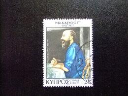 CHYPRE CYPRUS 1978 Monseigneur MAKARIOS Yvert Nº 483 º FU - Cyprus (Republic)