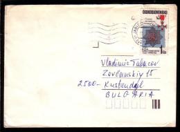 CHEKOSLOVAKIE - 1985 - Armoiaies - P.covert Voyage - Enveloppes